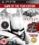 Batman: Arkham City Game Of The Year [uncut Edition] (PS3)