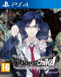Chaos Child [uncut Edition] (PS4)