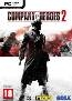 Company of Heroes 2 [Collectors uncut Edition] inkl. Pre-Order DLC (f�r PC)