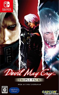 DMC Devil May Cry Triple Pack [Limited uncut Edition] (Nintendo Switch)