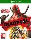 Deadpool f�r PS4, X1
