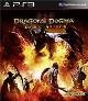 Dragons Dogma: Dark Arisen [uncut Edition]