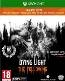 Dying Light: The Following [Enhanced D1 Bonus Steelbook uncut Edition] + T-Shirt