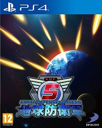 Earth Defense Force 5 (PS4)