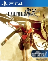 Final Fantasy Type-0 HD [Bonus Edition] - Cover beschädigt (PS4)