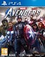 CRAZY DEAL: Marvels Avengers (PS4)
