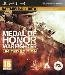 Medal of Honor: Warfighter f�r PC, PS3, X360