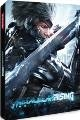 Metal Gear Rising: Revengeance [Limited Steelbook uncut Edition] inkl Bonus DLC