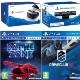 PlayStation VR + Kamera + Gamer Bundle 1 (PS4)