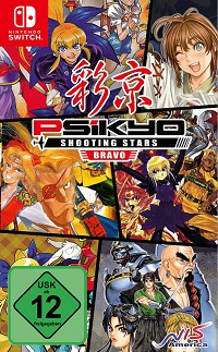 Psikyo Shooting Stars Bravo [Limited Edition] (Nintendo Switch)