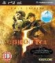 Resident Evil 5 - Gold [essentials Move uncut Edition] (PS3)