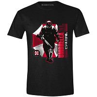 Resident Evil Japanese Umbrella - T-Shirt (L) (Merchandise)