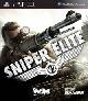 Sniper Elite V2 [uncut Edition]