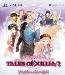 Tales of Xillia 2 f�r PS3