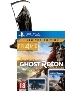Tom Clancys Ghost Recon Wildlands für PC, PS4, X1