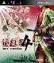 Way of the Samurai 4 [uncut Edition] (PS3)