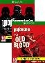 Wolfenstein Complete Bundle: The New Order + Old Blood für PC, PS4, X1