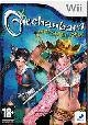 Onechanbara: Zombie Slayers [uncut Edition] (Wii)