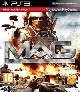 MAG - Massive Action Game [uncut Edition] (PS3)