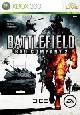 Battlefield Bad Company 2 [uncut Edition]