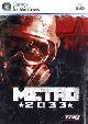 Metro 2033 [uncut Edition] (PC)