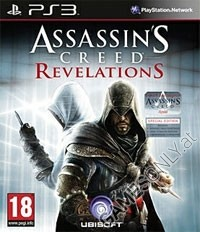 Assassins Creed Revelations [essentials uncut Edition] (PS3)