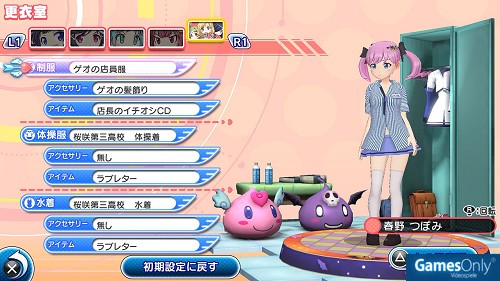 Gal Gun: Double Peace PS4 PEGI bestellen