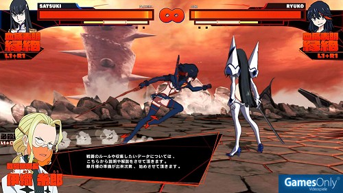 KILL la KILL - IF Nintendo Switch PEGI bestellen