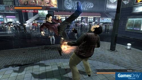 Yakuza 4 [uncut Edition] PS3