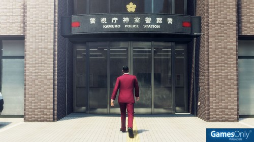 Yakuza 7: Like a Dragon PS4 PEGI bestellen